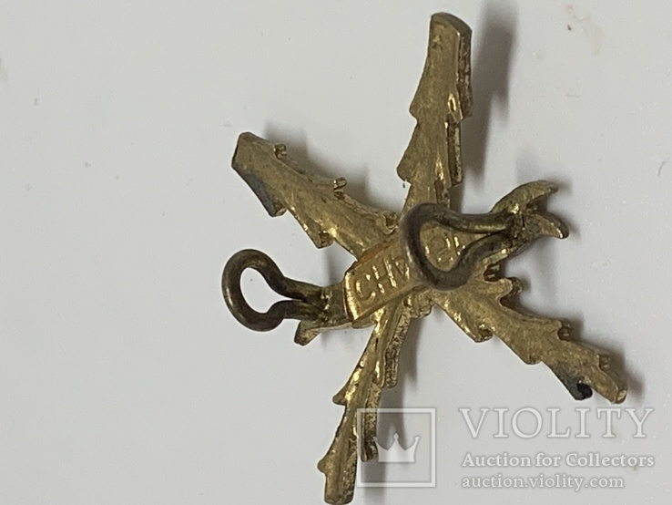 Плечевая эмблема полка Шасси 1950-1963 гг., фото №4
