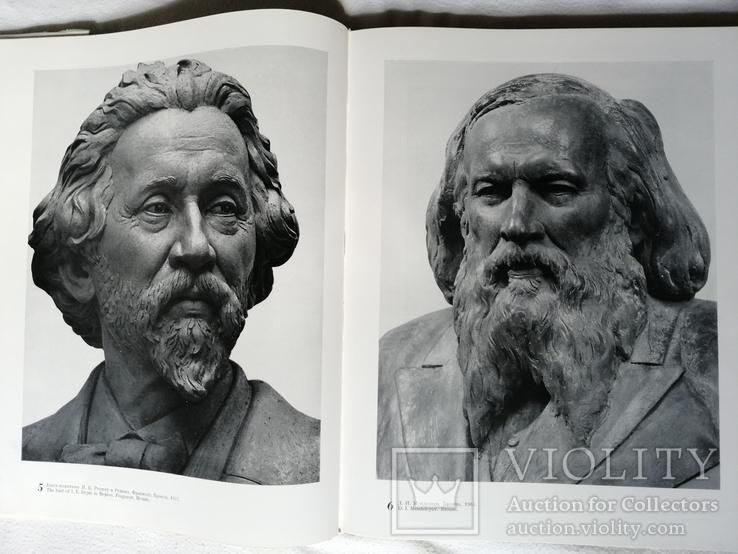 Книга М.Г.Манизер 1969г., фото №6
