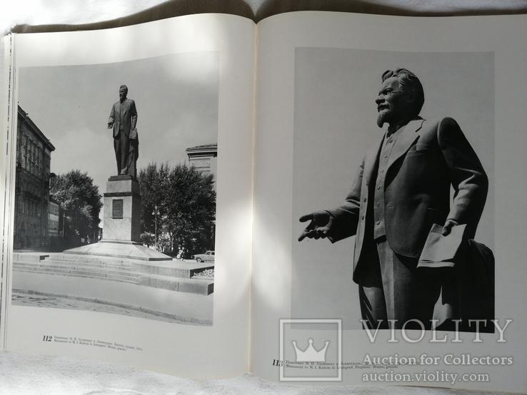 Книга М.Г.Манизер 1969г., фото №8