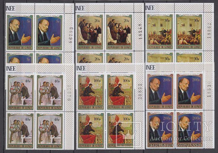 Гвинея 1970 Мi 565/70 Ленин полная серия квартблоки MNH **