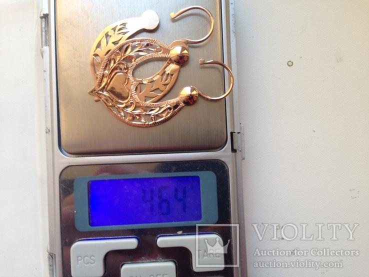 Цыганские серьги золото 583 проба СССР со звездой., фото №7