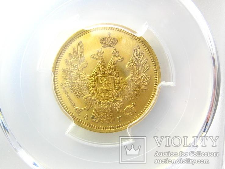 5 рублей 1851 г. PCGS MS63, фото №6