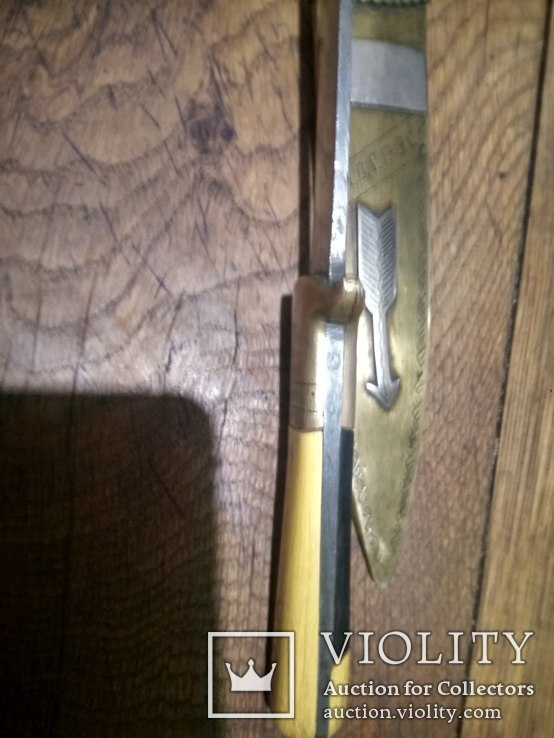 Нож 1945 г, фото №7