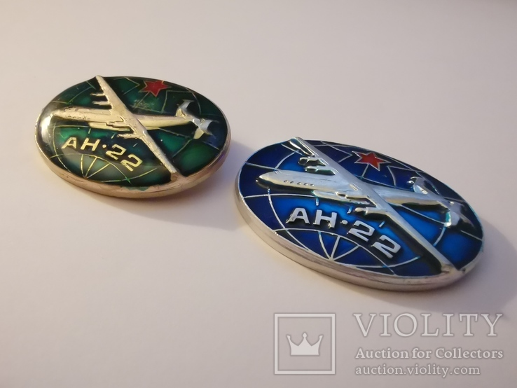 Ан-22 набор #1, фото №3
