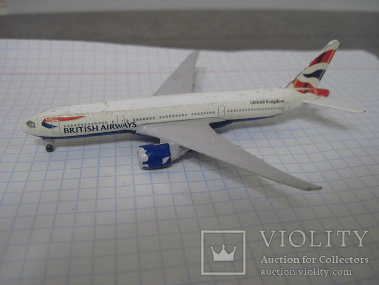British Airways, Германия