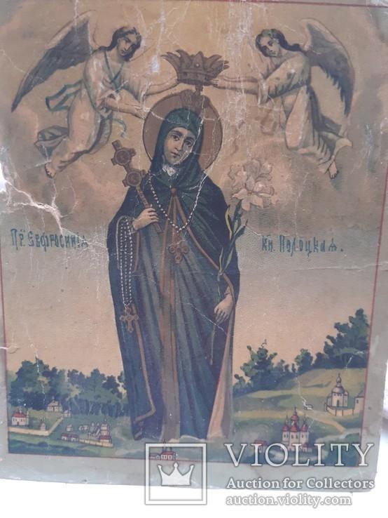 Преподобная Ефросинія Полоцкая, фото №3