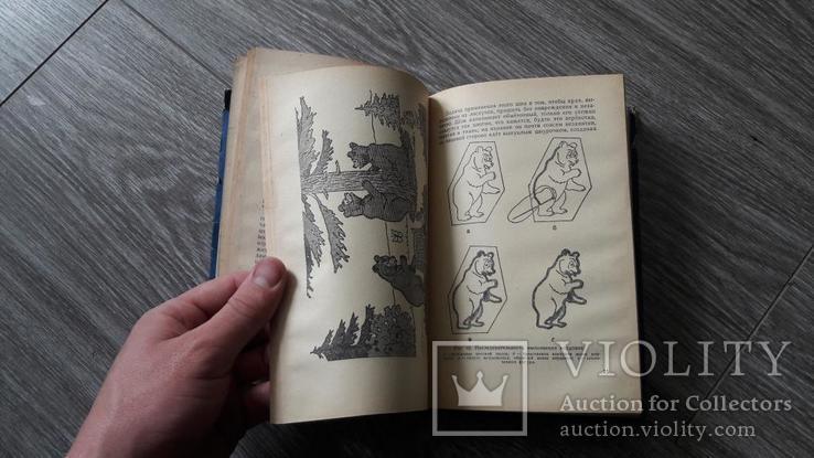 Рукоделие Вышивание вязание плетение Жилкина 1959г., фото №5