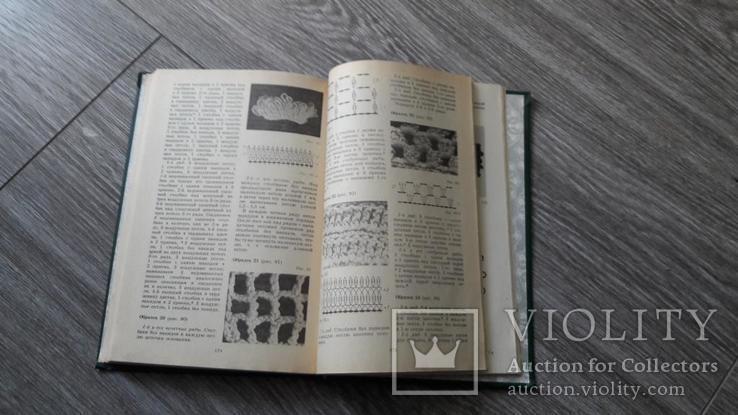 Декоративное вязание 1983г. Якусар, фото №4