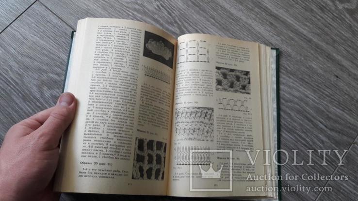Декоративное вязание 1983г. Якусар, фото №6