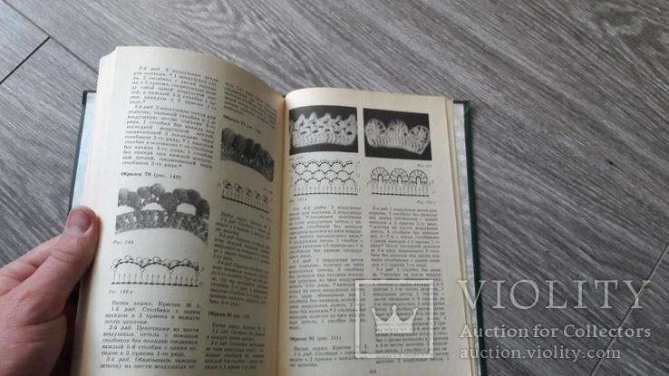 Декоративное вязание 1983г. Якусар, фото №8