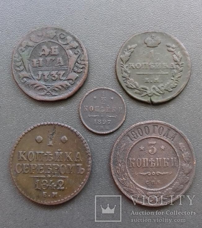 продавцами коллекции монет российская империя фото часть них