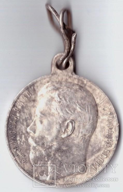 Георгиевская медаль на казака, кавалера 3-х Георгиев, фото №2