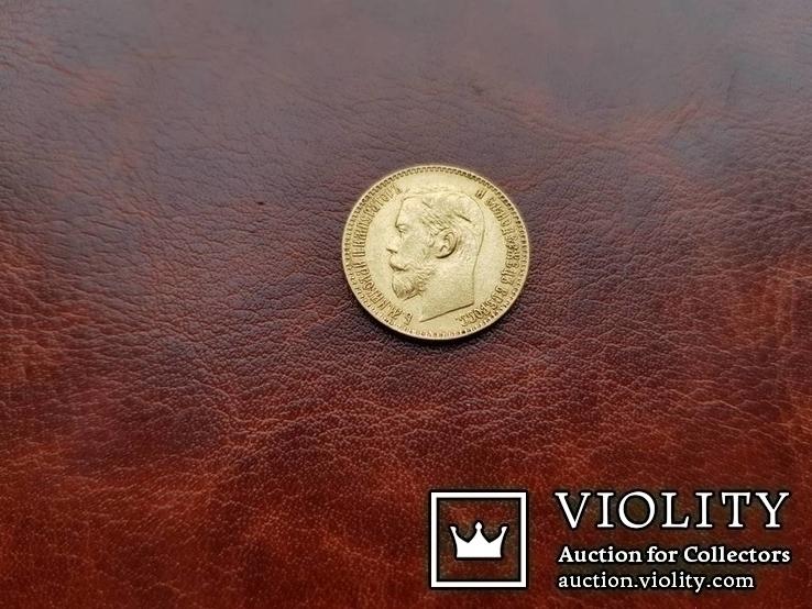 Золото. 5 рублей 1898 г. АГ. Николай ІІ., фото №3