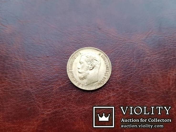 Золото. 5 рублей 1898 г. АГ. Николай ІІ., фото №4