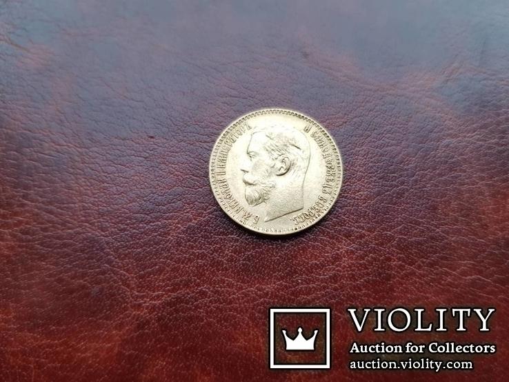 Золото. 5 рублей 1898 г. АГ. Николай ІІ., фото №5