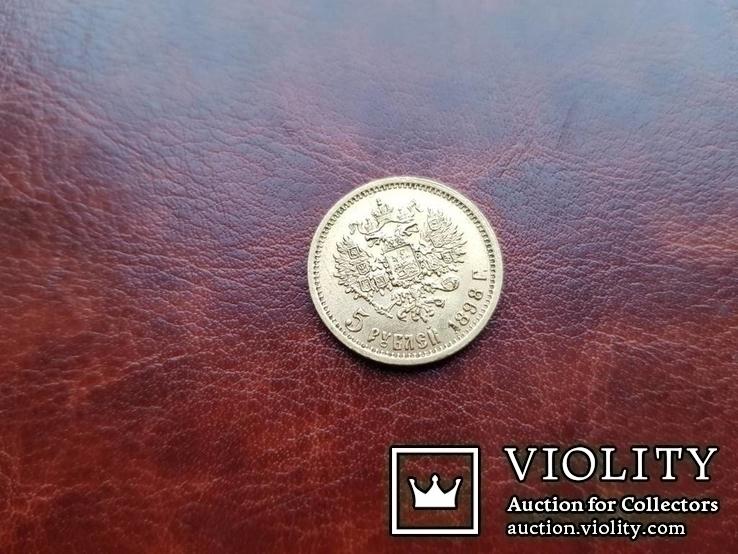 Золото. 5 рублей 1898 г. АГ. Николай ІІ., фото №6