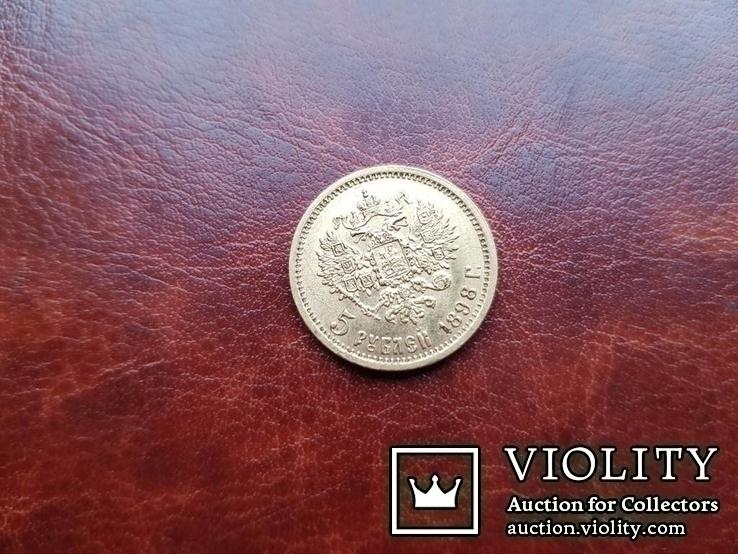 Золото. 5 рублей 1898 г. АГ. Николай ІІ., фото №9