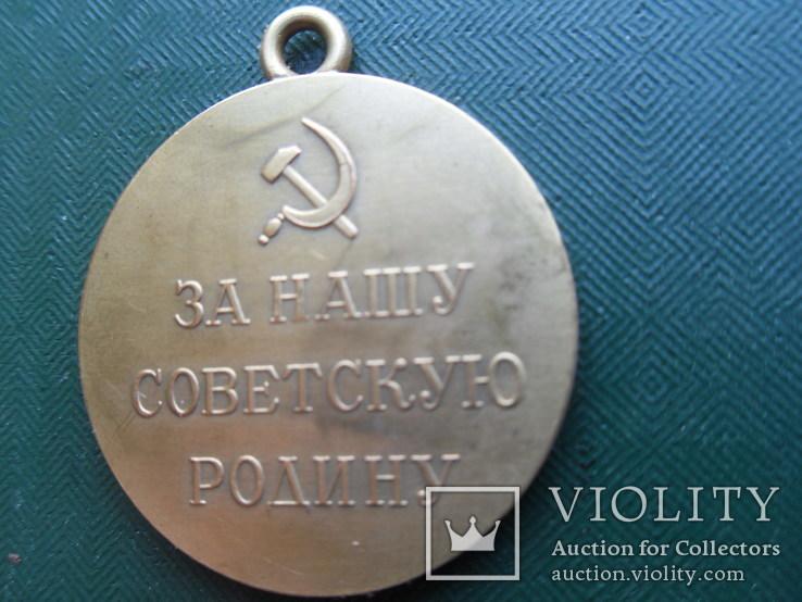 За оборону Севастополя КОПИЯ, фото №9