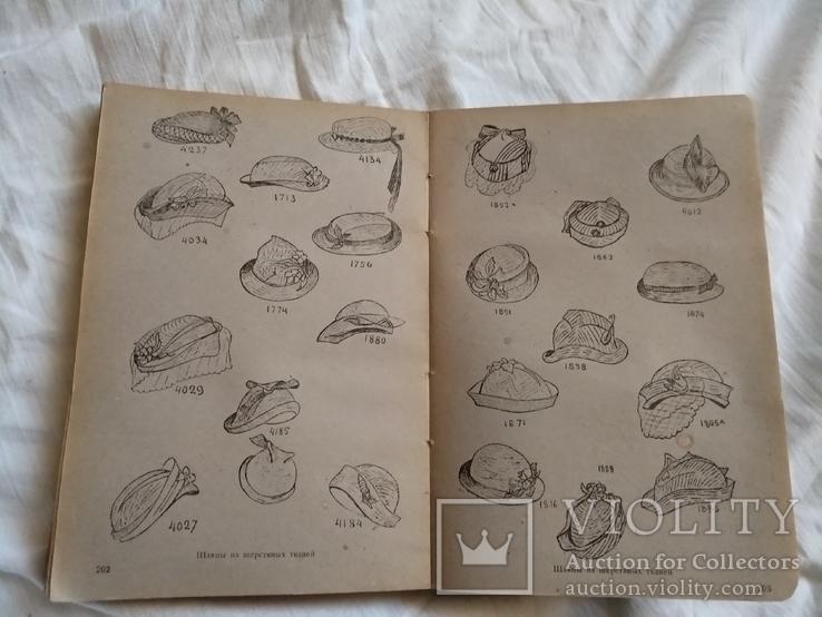 1939 Сборник швейных изделий, фото №4