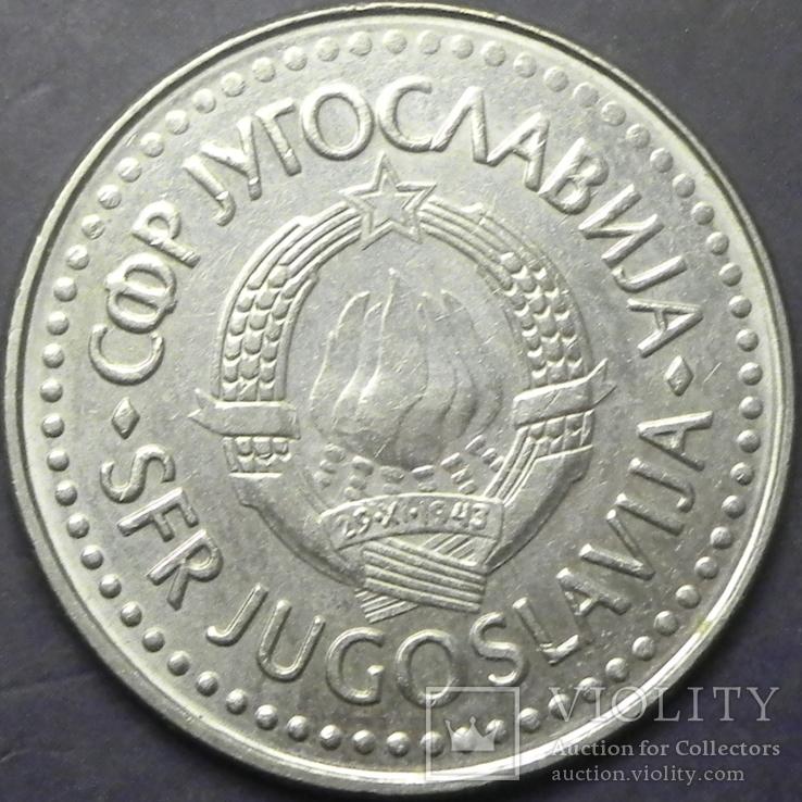 100 динарів Югославія 1987, фото №3
