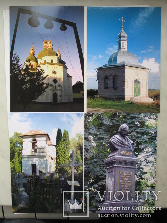 """""""Легенди Нiжина"""" набор открыток (больших) 2006 год, тираж 3 000, фото №8"""