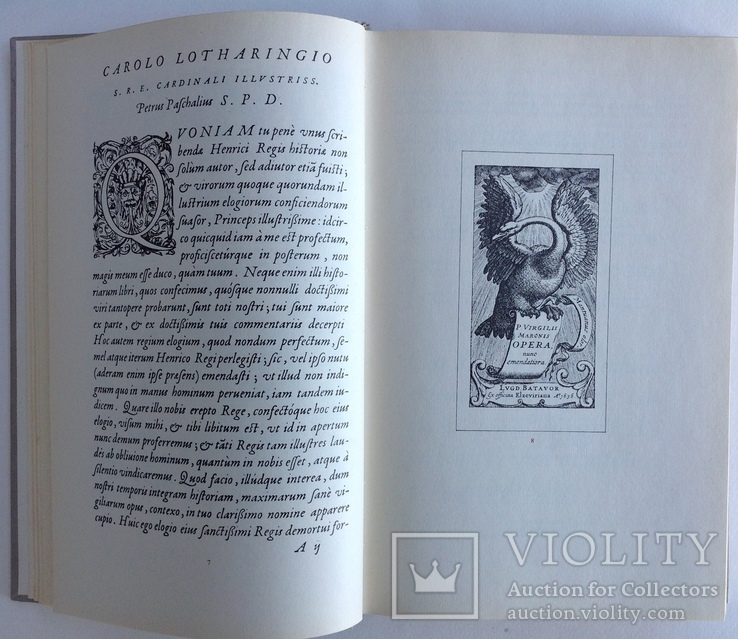 1987  Книгопечатание как искусство., фото №7
