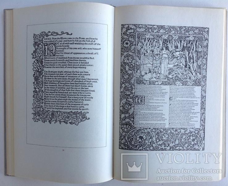 1987  Книгопечатание как искусство., фото №9