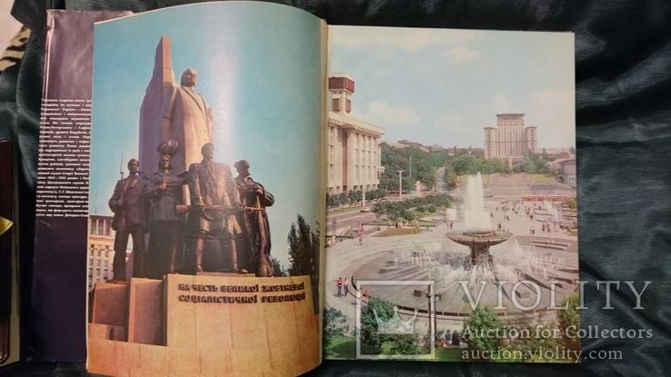 Киев архитектурный .Фотоальбом на украинском и английском языках., фото №4