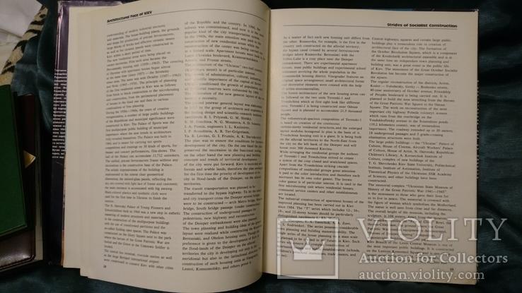 Киев архитектурный .Фотоальбом на украинском и английском языках., фото №6