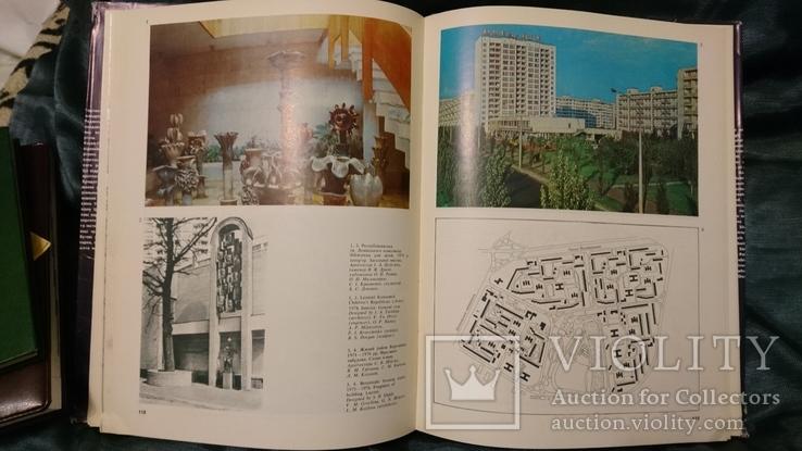 Киев архитектурный .Фотоальбом на украинском и английском языках., фото №8