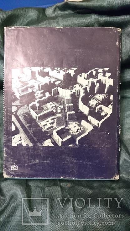Киев архитектурный .Фотоальбом на украинском и английском языках., фото №10