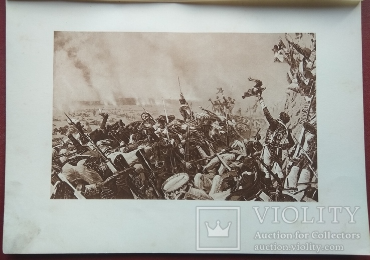 Конец Бородинского боя. Изд. до 1917 года, фото №5