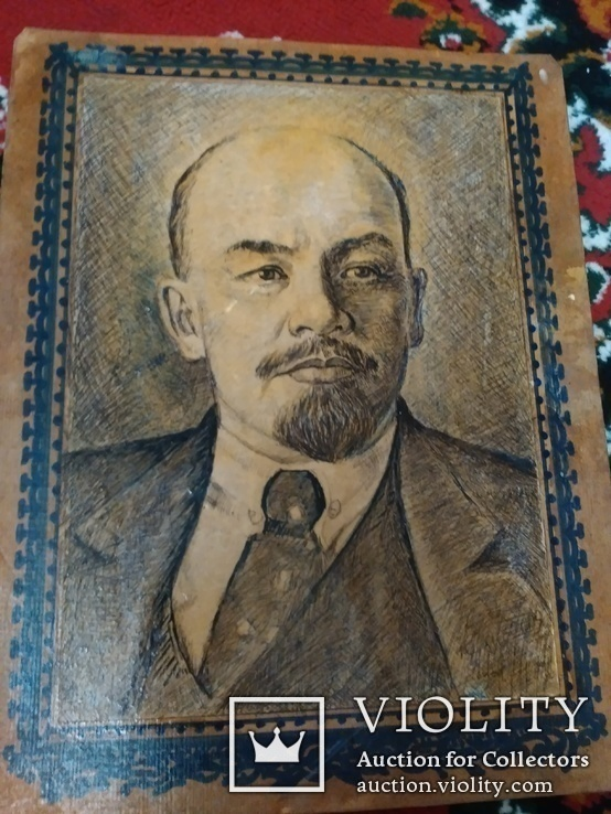 Портрет Ленина 2, фото №2