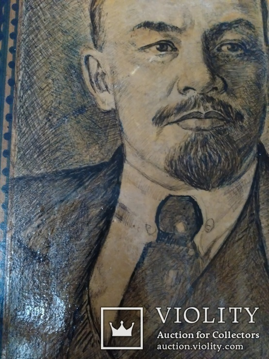 Портрет Ленина 2, фото №3