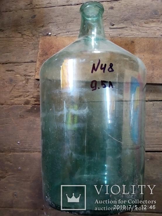 Бутыль 48, фото №2