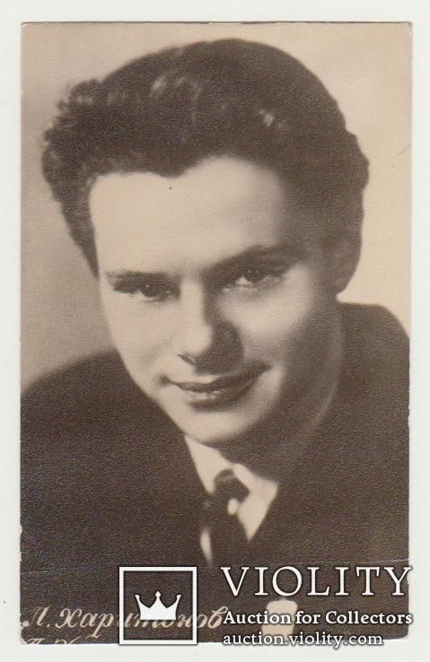 Харитонов, фото №2