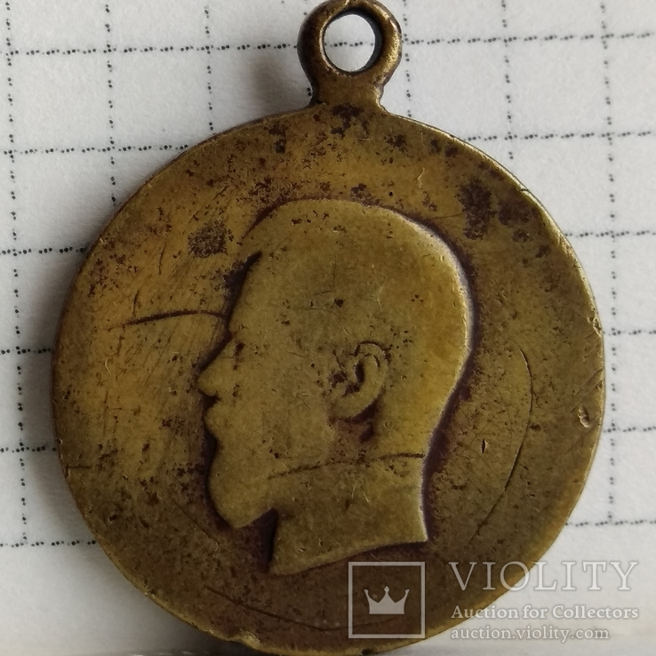 За особые воинские заслуги Николай 2 редкая медаль, фото №4