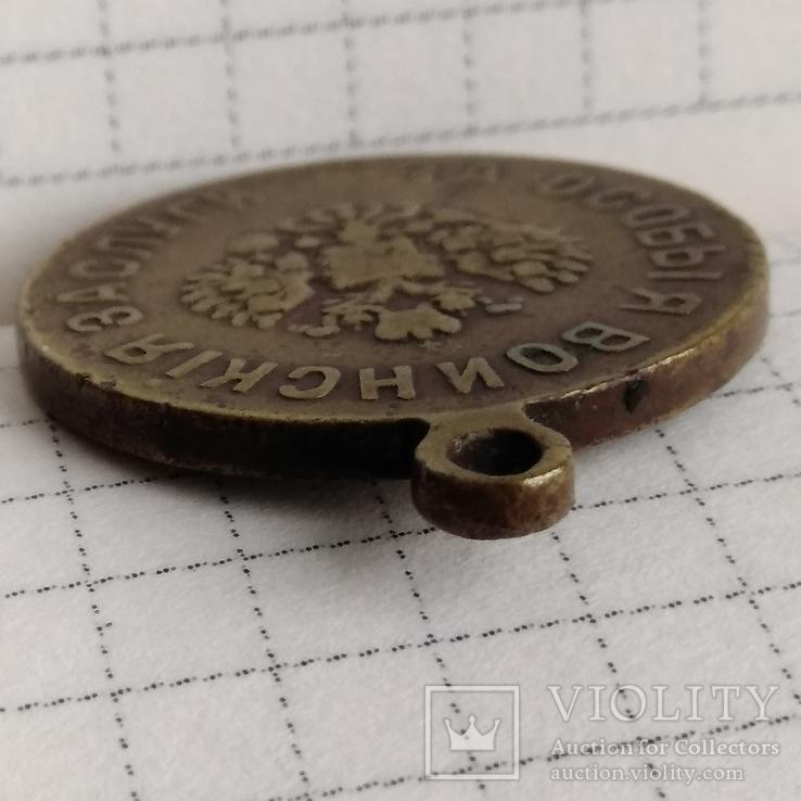 За особые воинские заслуги Николай 2 редкая медаль, фото №6