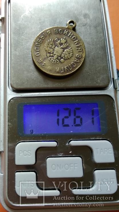 За особые воинские заслуги Николай 2 редкая медаль, фото №8