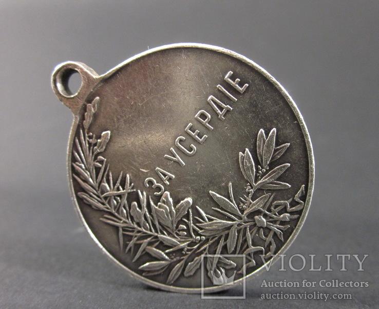 Медаль ''За Усердие'' Николай ІІ, фото №6