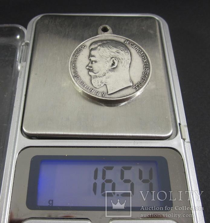Медаль ''За Усердие'' Николай ІІ, фото №7