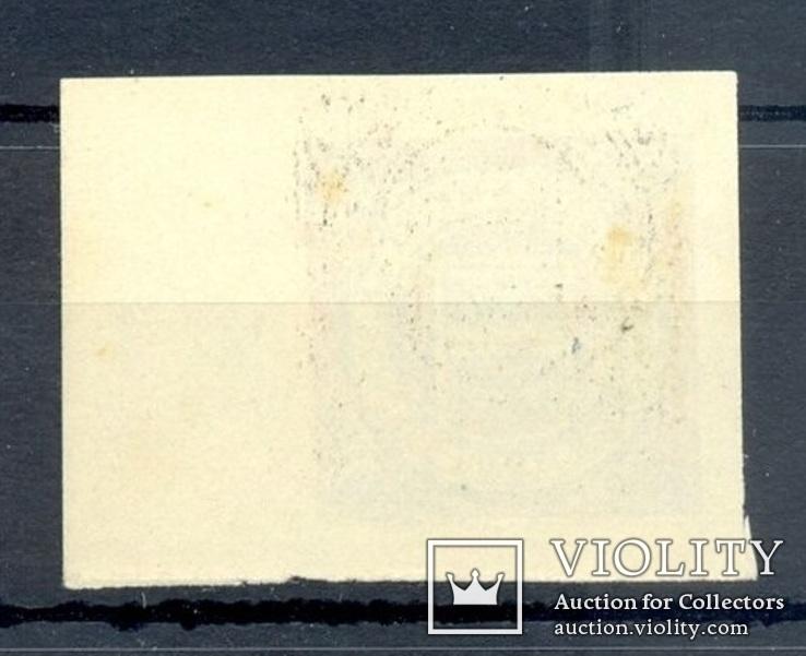 3 копейки, Кременчуг, земская почта, фото №3