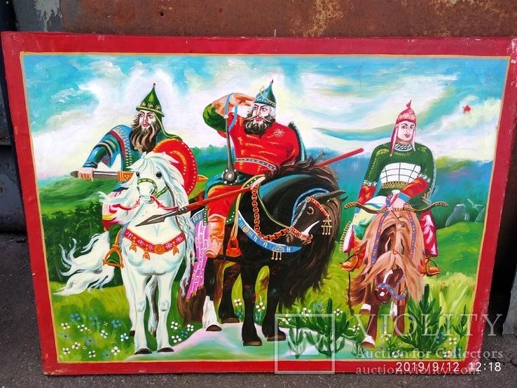 Копия картины Три богатыря 4, фото №2