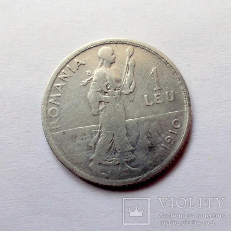 Румыния 1 лея 1910 года., фото №5