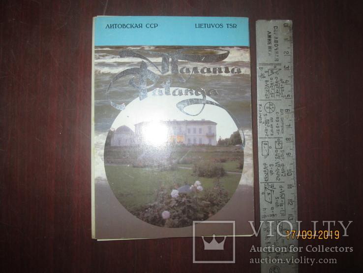 Паланга- набор открыток СССР, фото №2