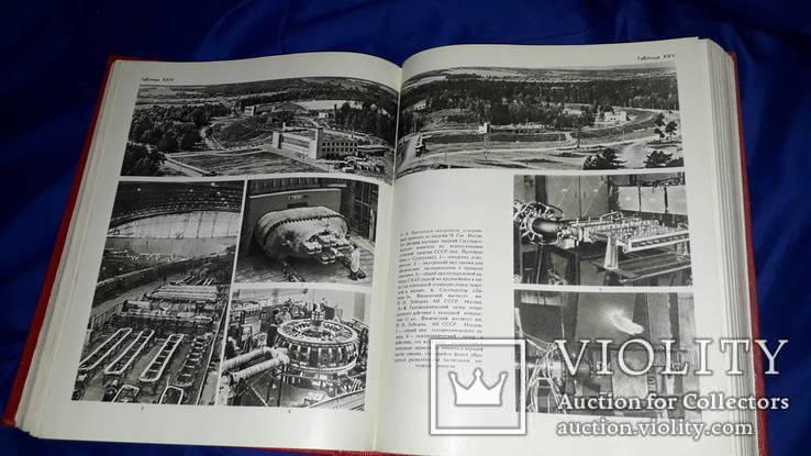 1979 Энциклопедия СССР, фото №10