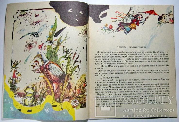 Детские книжки 2 шт, фото №4