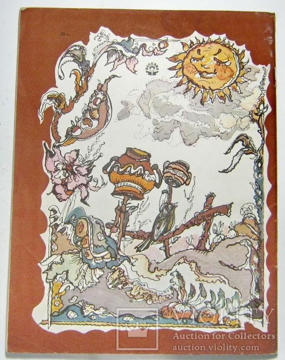 Детские книжки 2 шт, фото №13