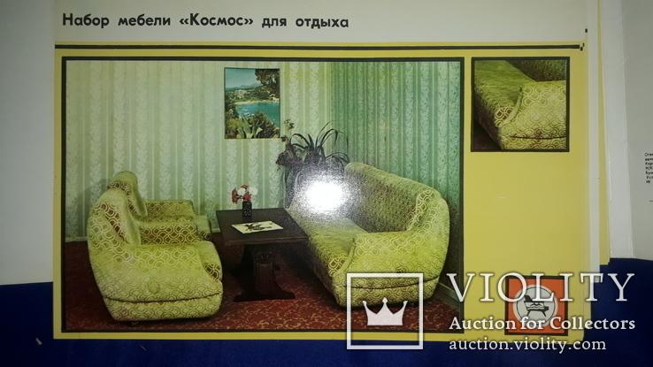 1984 Каталог мебели ДнепропетровскДрев - 1000 экз., фото №4