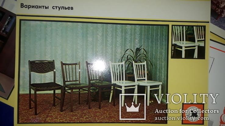 1984 Каталог мебели ДнепропетровскДрев - 1000 экз., фото №5